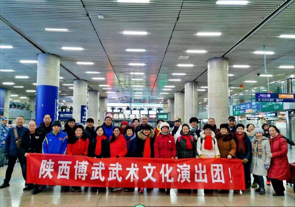祝贺陕西博武研习会赴 京录制春晚节日完满完成。